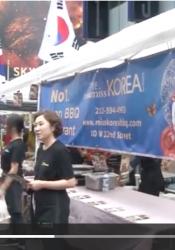 2018 亞洲美食節