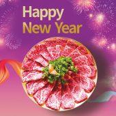 missKOREA 恭祝大家新年快樂 2019