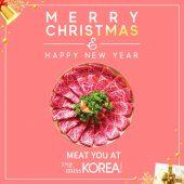 聖誕節快樂!憶韓國邀您共享聖誕美味!