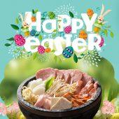 復活節快樂!