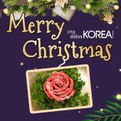 聖誕的美好祝願