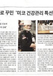 missKOREA 韓餐廳疫情期間提供韓式健康美食