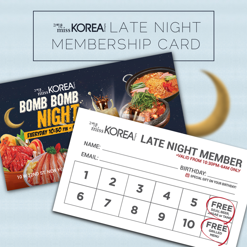 miss_korea_bbq_late_night_special_membership-card-best_korean_barbecue_restaurant_nyc