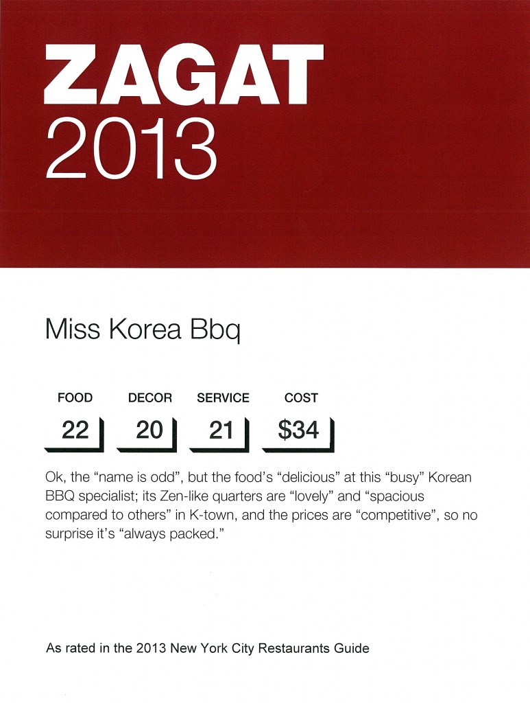 miss korea bbq included in zagat 2013 new york city restaurants rh misskoreabbq com zagat guide 2018 new york city Zagat Guide Paris