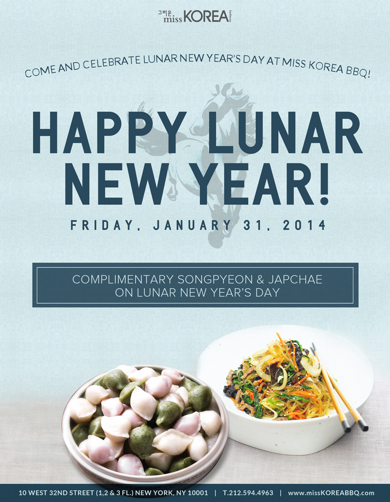 Lunar new year celebrations at miss korea with complimentary happy lunar new year 2014 from miss korea bbq m4hsunfo Gallery