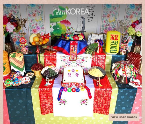 Miss KOREA BBQ Presents: Doljanchi 1st Birthday