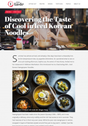 Epoch Taste discovers Naengmyeon at miss KOREA BBQ