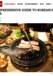 Thrillist 'Comprehensive Guide to Korean BBQ Meats'