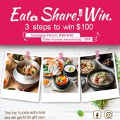 Eat. Share. Win. 3 steps to get chance to win $100