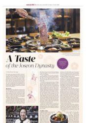 A Taste of Joseon Dynasty
