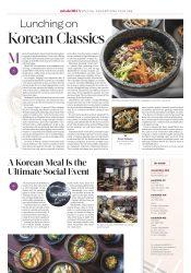Lunch on Korean Classics