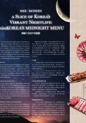 A Slice of Korean Vibrant Nightlife
