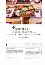 Owner shares traditional Korean cuisine with sincerity