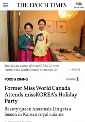 Former Miss World Canada Attends missKOREA's Holiday Party