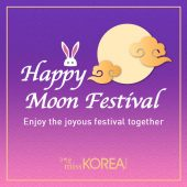 Happy Moon Festival!