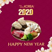 missKOREA wishes you a Happy New Year!