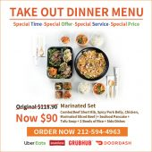 Special Offer for Take-Out Dinner!