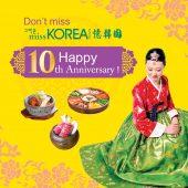 Celebrate the10th Anniversary of miss KOREA BBQ