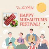 Happy Mid-autumn Festival !