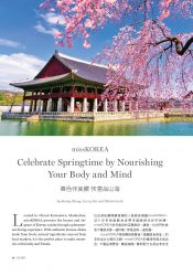 Celebrate Springtime by Nourishing Your Body and Mind