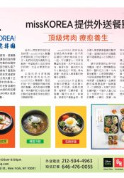 missKorea Provides Take-out & Delivery Service